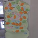 11参加者メッセージの木