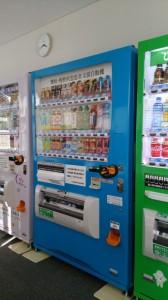 広島県医師会館 3階自販機コーナー